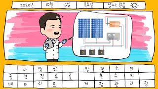 연축전지, 리튬이온전지 등 복수의 배터리를 활용한 하이…