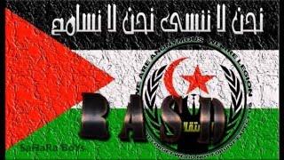 استقلال الصحراء الغربية عن الهمج المغربي