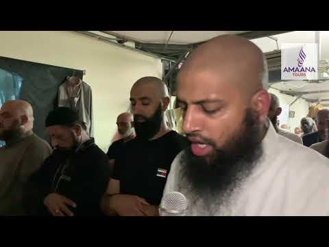 Mina Fajr Prayer - Hajj 1440/2019