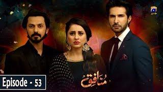 Munafiq - Episode 53 - 6th April 2020 - HAR PAL GEO