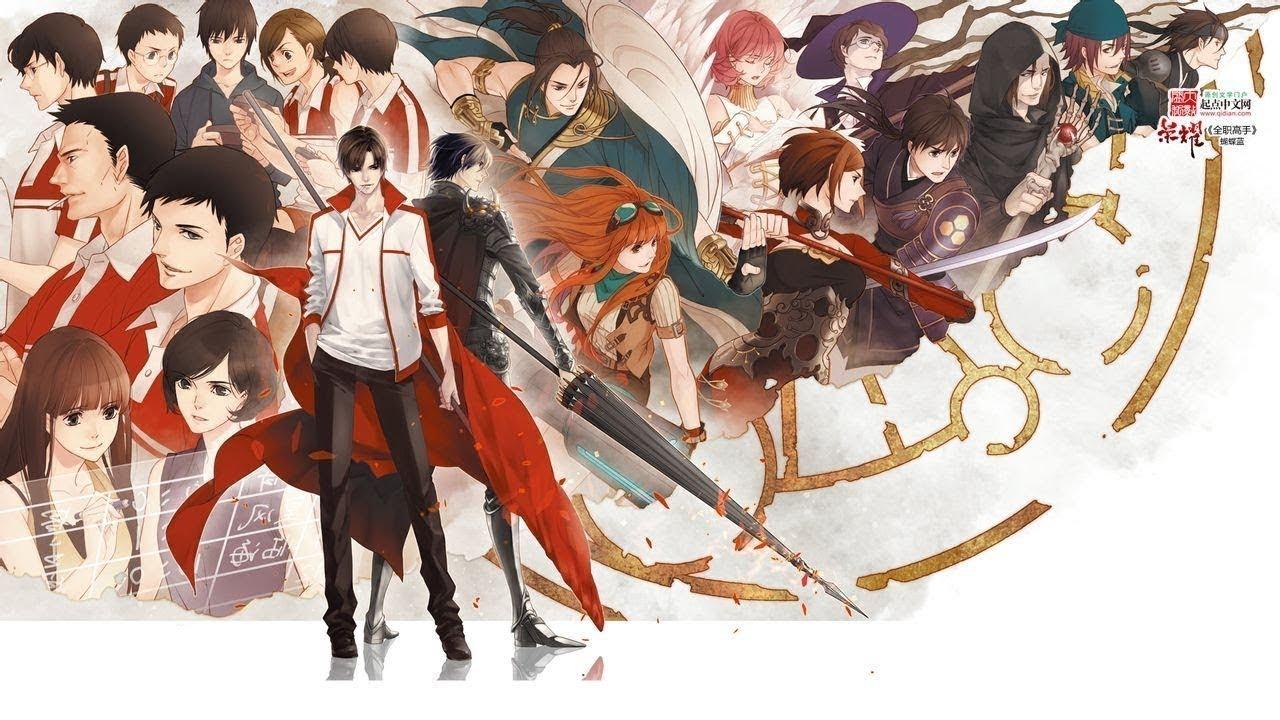 the kings avatar