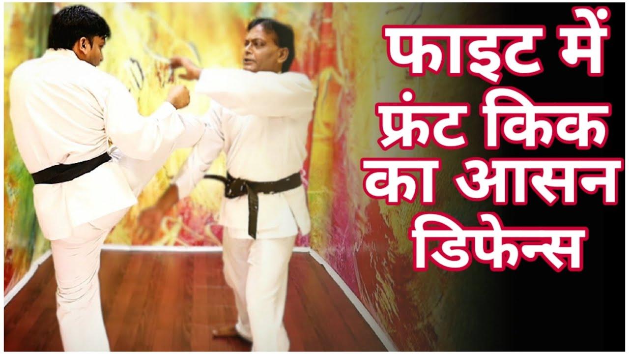 Self Defence Techniques   Self Defense Techniques   Self Defence Training Kick Self Defence Tutorial