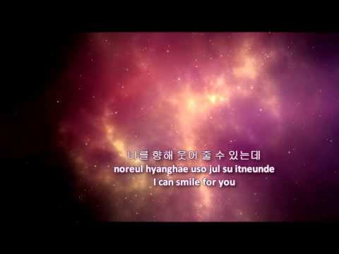 Lost in Love - Taeyeon & Tiffany (SNSD) (eng rom han lyrics)