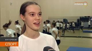 «Спорт. Интервью». Наши спортсмены на телеканале Кубань24.