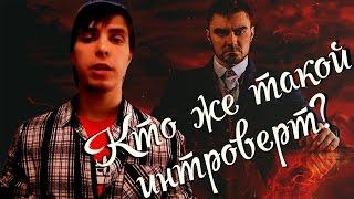 УНИКАЛЬНЫЕ ПРОЕКТЫ - 1ntroVert, 100 АТМОСФЕР
