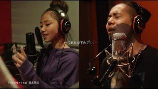 RIRI 「Forever feat. 清水翔太」Teaser /11.28 Release 2nd AL「NEO」