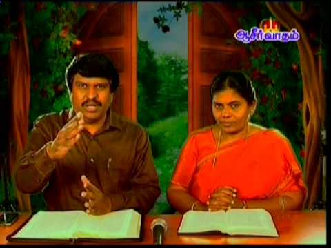 Message : Devan Arulum Balangal