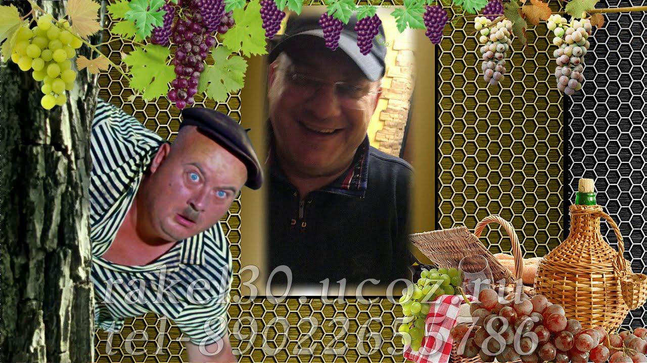 Днем святого, с днем рождения любимого мужа картинка 45 лет