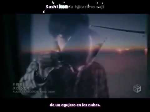 Yakusoku   Suga Shikao   Tegami Bachi REVERSE Opening 2   Sub Español