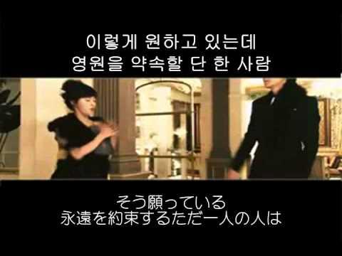[日本語字幕 & 歌詞] T-Max feat.J - Wish Ur My Love