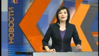 Қазақстан Жаңалықтары 04 10 2010