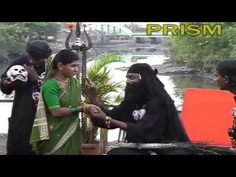 Angat Aleya Dev - Marathi Lokgeet