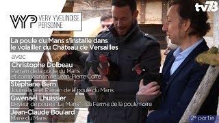 VYP – La poule du Mans s'installe dans le volailler du château de Versailles (2e partie)