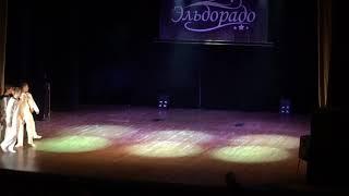 Танец «На берегу»