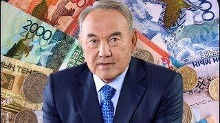 На казахстанской валюте уберут надписи на русском УКАЗ ПРЕЗИДЕНТА