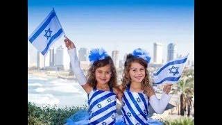 שיר ישראלי - עדנה לב  - הדגל שלי - מילים: יורם טהרלב לחן: אילנה אביטל
