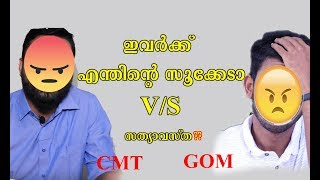 Truth About GADGETS ONE MALAYALAM TECH and COMPUTER AND MOBILE TIPS l AFWORLD