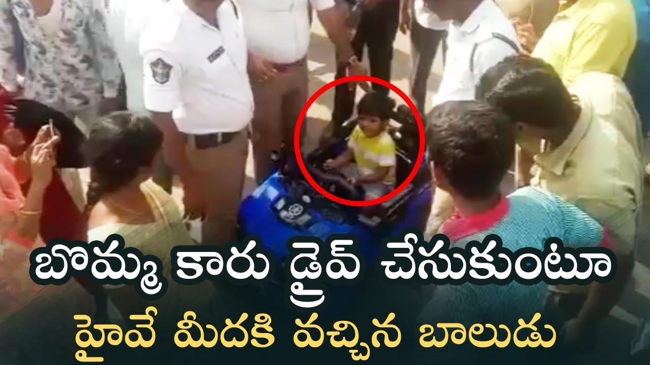 5 Years Kid Hulchul With Toy Car @ Vijayawada Benz Circle | Manastars