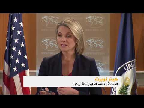 تيلرسون: لا نصر عسكريا باليمن ونبحث الحل السياسي  - نشر قبل 2 ساعة