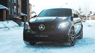 Тест драйв Mercedes-Benz GLE Coupe 43 AMG