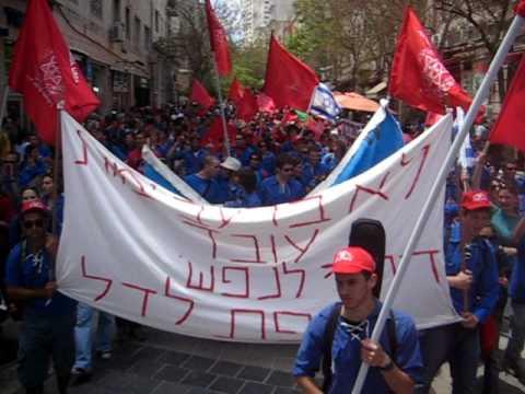 May 1st 2009 Hashomer Hatzair, Jerusalem, Israel