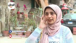 فيديو  سيدات عن مقترح زيادة نسبة تمثيل المرأة بالبرلمان: ناجحة وتستحق