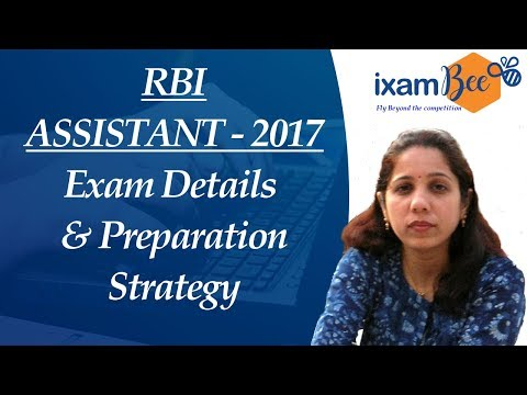 RBI ASSISTANT - 2017 Exam Details & Preparation Strategy हिंदी में