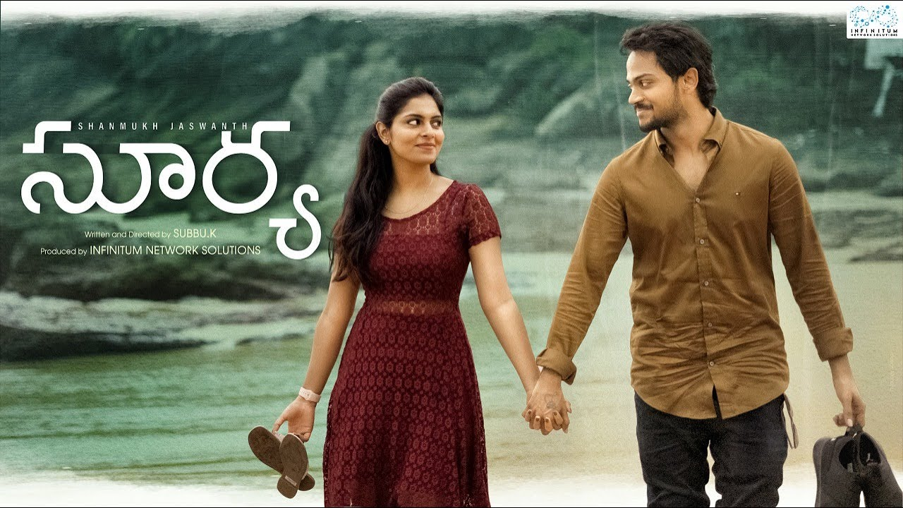 Download Surya Full Movie || Shanmukh Jaswanth || Mounika Reddy || Infinitum Media