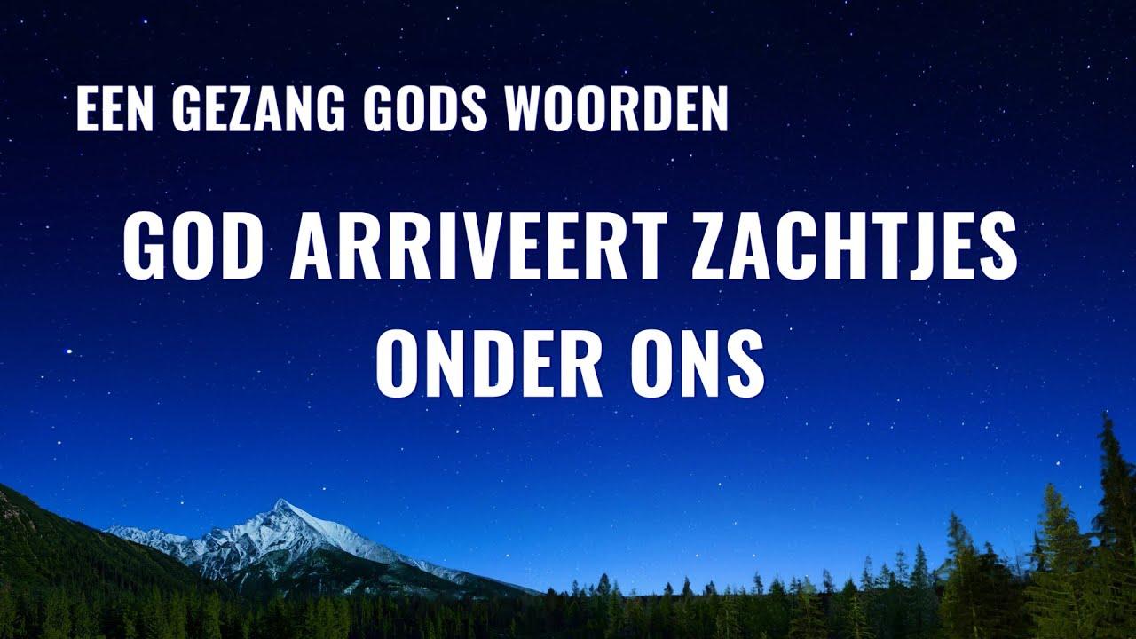 Mooie christelijke liederen 'God arriveert zachtjes onder ons' | Officiële muziek video