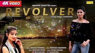 Revolver - Renuka Panwar Mp3 Song Download