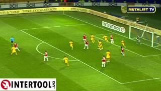 Лига Европы. Плей-офф. Металлист - Динамо (Бухарест) - 2:1