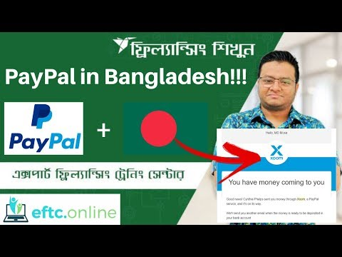 PayPal In Bangladesh: Learn How To Receive PayPal Money To Your Bank - Eftc Online