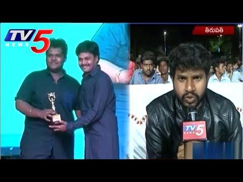 Short Film Awards 2017 Grandly Held In Tirupati | TV5 News