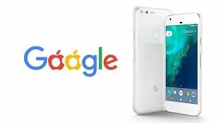 Google хочет стать Apple