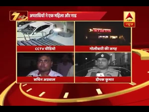 Lucknow: Firing outside hotel, woman, guard injured