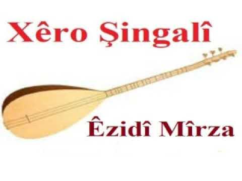 Xêro Şingalî-Êzidî Mîrza