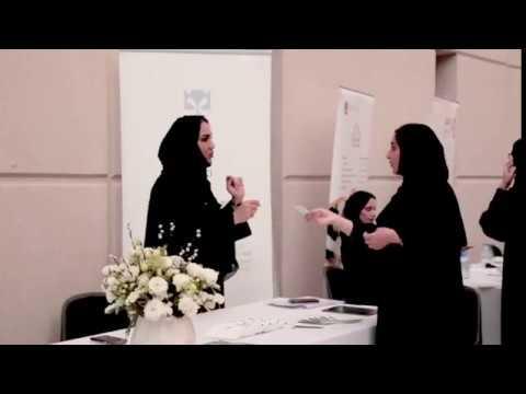 Career Spotlight – Zayed University 2020