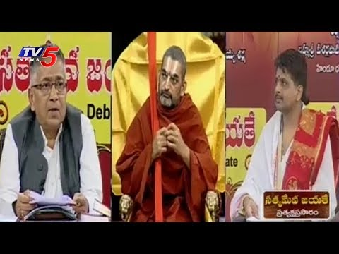హైందవం, క్రైస్తవం ఒక్కటేనా? | Satyameva Jayate Special Debate | TV5 News