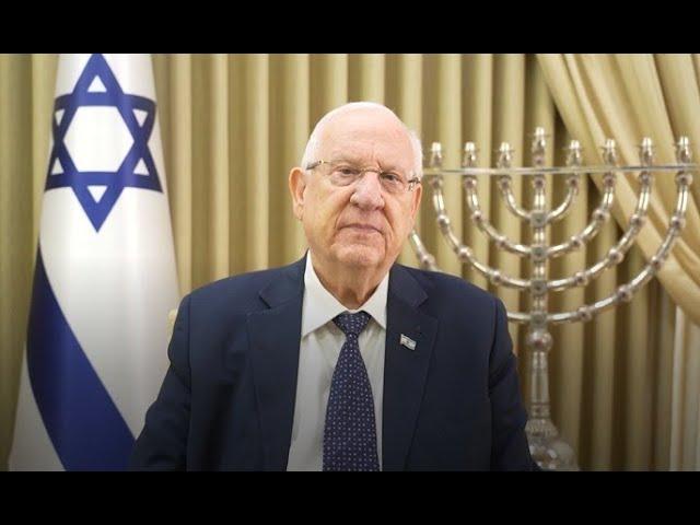 以色列總統魯文里夫林呼籲恢復安全和秩序,同時毫不妥協地打擊哈瑪斯與伊斯蘭聖戰組織的恐怖主義