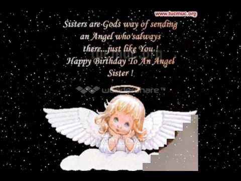 Happy birthday dua batool 2014 - YouTube