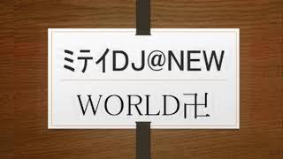 http://plaza.rakuten.co.jp/daimyouou/diary/201806030000 サンダルウ...