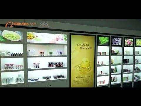 Skin Care Wholesale - Guangzhou Amarrie Cosmetics Co., Ltd