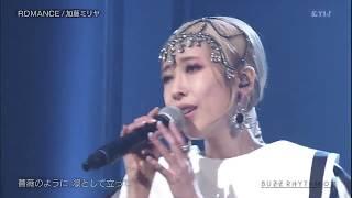 加藤ミリヤ - ROMANCE [live]