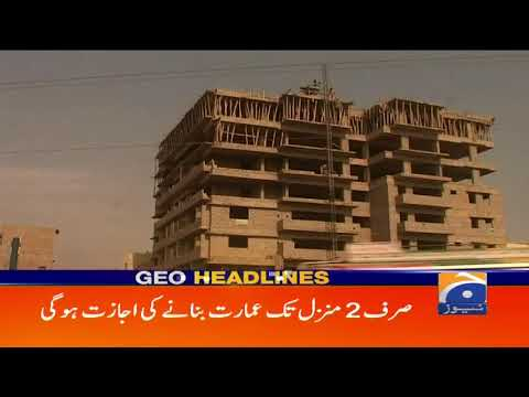 Geo Headlines - 08 AM 23-September-2017