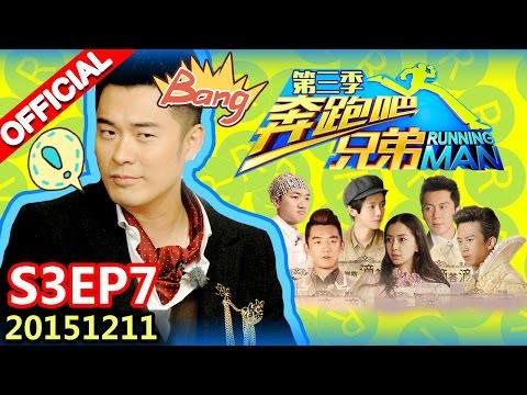 running man 720p eng sub  film