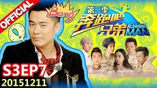 ENG SUB Running Man S3EP7 The Heirs II 20151211 ZhejiangTV HD1080P