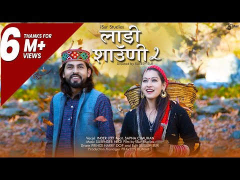 New Pahari Song 2019 | Ladi Shaauni 2 | Inder Jeet | Official Video | Surender Negi | iSur Studios