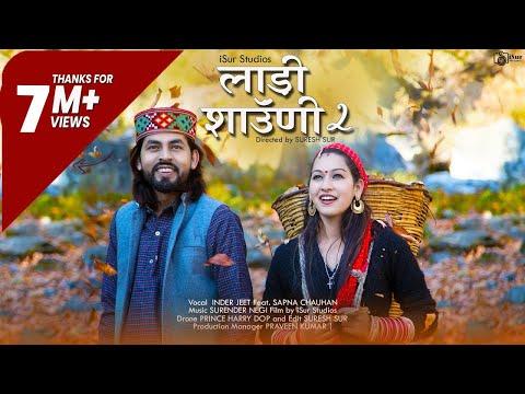 New Pahari Song 2019 | Ladi Shaauni 2 | Inder Jeet | Official Video | Surender Negi | iSur Studios