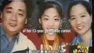 Yang Yun: China's Olympic Deceit