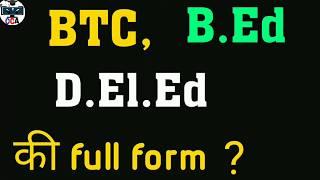 btc ki full form)